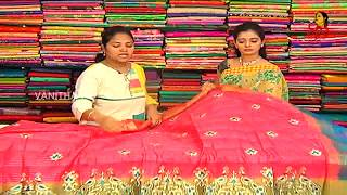 Checks Design Fancy Sarees  Sogasu Chuda Tarama  New Arrivals  Vanitha TVWatch Vanitha TV, the First Women Centric Channel in India by Rachana Television. Tune in for programs on infotainment, health and welfare of women, women power and women's fashion.For more latest updates: * Watch Vanitha TV Live : https://www.youtube.com/watch?v=G9aewDGtiek* Subscribe to Vanitha TV Channel: https://goo.gl/O9N2d1* Like us on Facebook: https://www.facebook.com/vanithatv