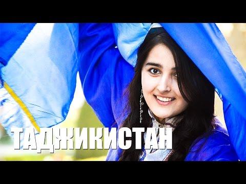 Таджикистан | Тоҷикистон | Tajikistan (видео)