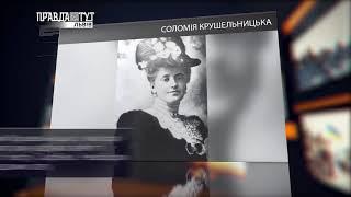 Україна щодня. Історія – 23 вересня