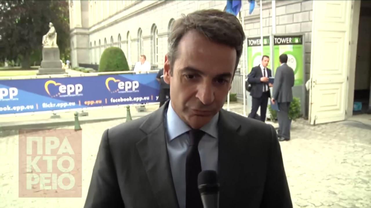Κ. Μητσοτάκης: Η ασφάλεια προτεραιότητα της Ευρώπης