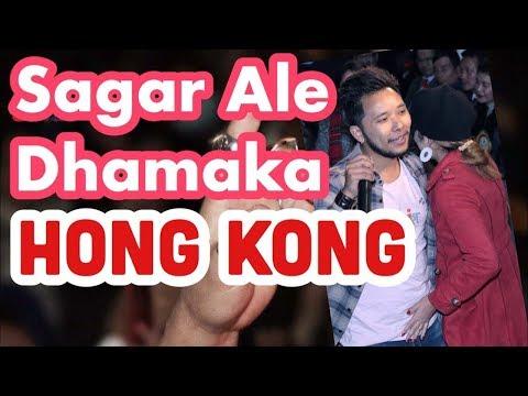 (Sagar Ale performing in Sagar Dhamaka Hong Kong...13 min.)