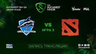Vega Squadron vs Suicide Team, PGL Major CIS, game 2 [Adekvat, Smile]