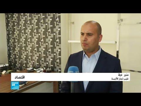العرب اليوم - شركات أجنبية تهدد بوقف أعمالها في الأردن