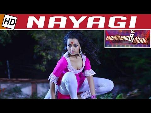 This-is-a-complete-transformation-to-Trisha--Priyadharshini-Nayagi-Movie-review