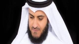 مشارى راشد العفاسي أذان الفجر ( بمقام العجم )