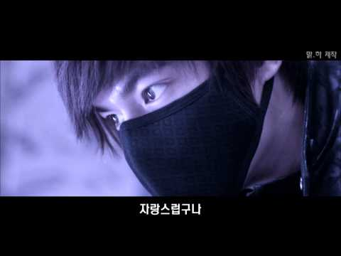 City Hunter - Movie Trailer