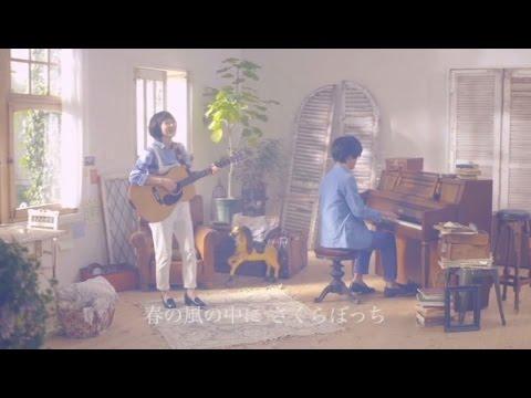 , title : 'コアラモード. 『さくらぼっち』Music Video'