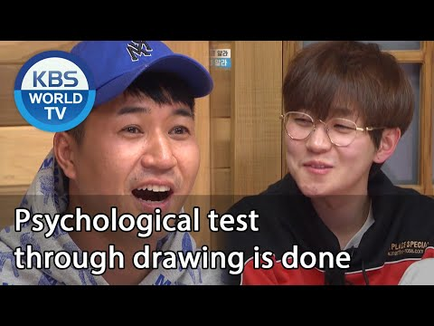 Psychological test through drawing is done (2 Days & 1 Night Season 4) | KBS WORLD TV 201108