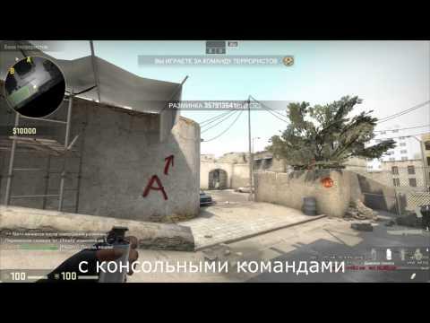 Бинды в cs:go - Мир CS:GO 10