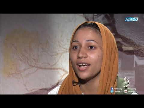 العرب اليوم - شاهد: فتاة تحكي تفاصيل مثيرة عن حبسها داخل جسد شاب