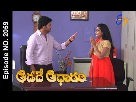 Aadade-Aadharam-24-02-2016