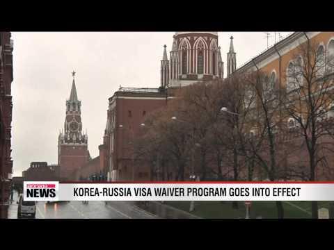 Korea-Russia visa waiver program goes into effect