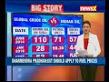 Sharp spike in fuel prices: NewsX brings you the working mechanism of diesel and petrol prices  - 13:47 min - News - Video
