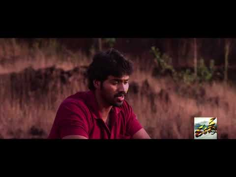 Video Rang Tulu Movie Song
