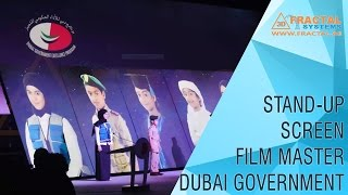 Rocking Screen - Film Master - Dubai Govt Excellence Program