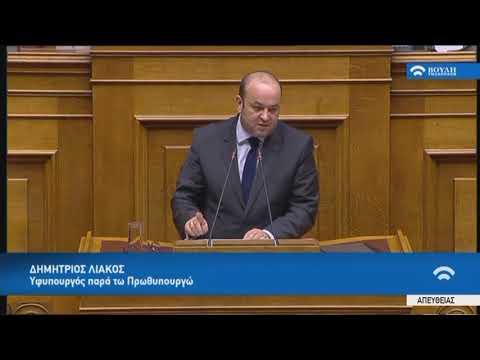 Δ.Λιάκος(Υφυπουργός παρά τω Πρωθυπουργώ)(Προϋπολογισμός 2019)(13/12/2018)