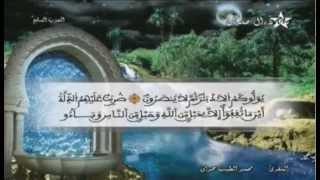 HD المصحف المرتل الحزب 7 للمقرئ محمد الطيب حمدان