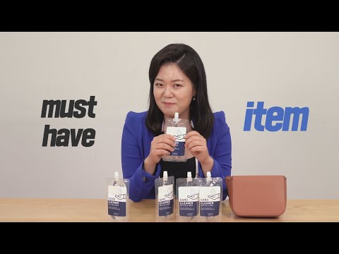 SUBUNI | Hand  Cleaner