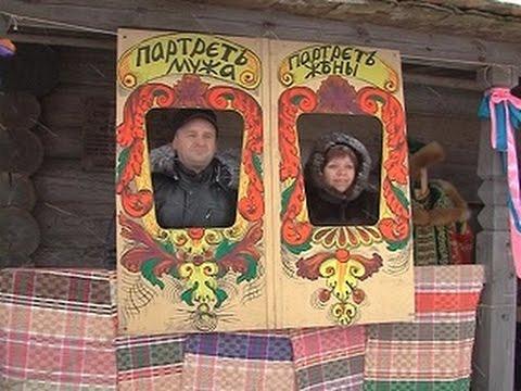 Новгородский музей народного деревянного зодчества  вновь пригласил всех желающих на традиционный зимний праздник