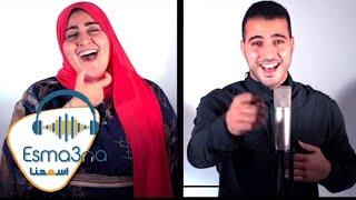 Video Mohamed Tarek & Sara ElGohary - Medly | محمد طارق وساره الجوهري - ميدلي MP3, 3GP, MP4, WEBM, AVI, FLV Agustus 2018