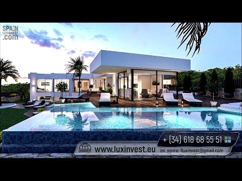 Впечатляющая вилла в стиле Хай-Тек с видом на море в Кальпе-Бениссе. Люксовая недвижимость в Испании