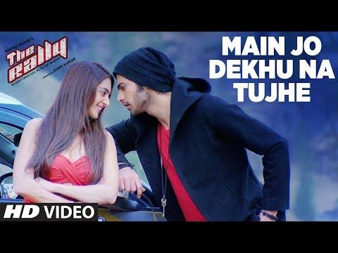 Main Jo Dekhu Na Tujhe Video Song | The Rally | Mi