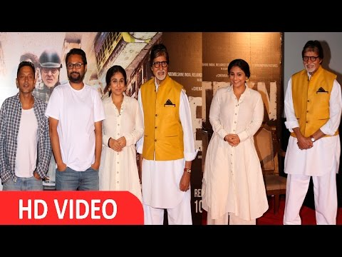 Amitabh Bachchan & Vidya Balan At Trailer Launch Of Film TE3N UNCUT
