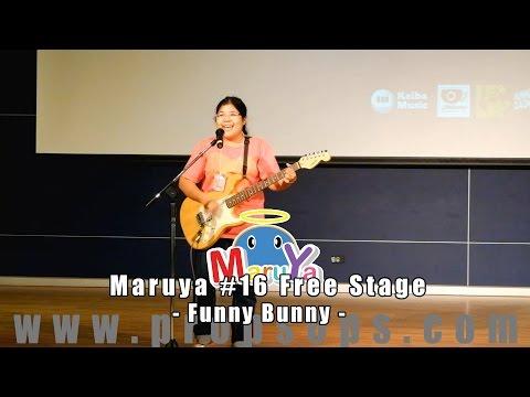 Maruya #16 | Funny Bunny