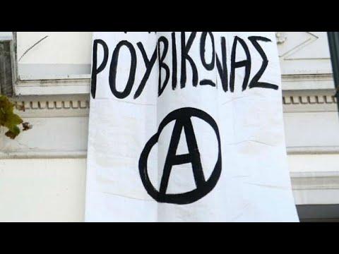 Επίθεση του «Ρουβίκωνα» στην πρεσβεία του Ιράν (βίντεο)…