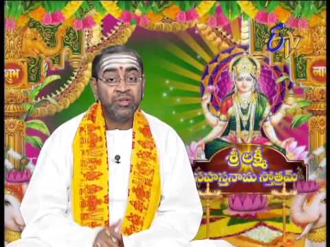 Sri Lakshmi Sahasranama Stotram - ??????????? ?????????? ????????? - 25th April 2014 - Episode No 5 25 April 2014 10 AM