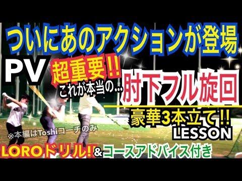 WGSL【レッスン動画販売宣伝用PV】ゴルフレッスン動画vo …