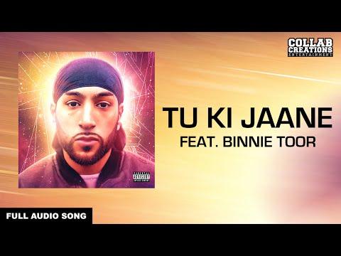 Tu Ki Jaane Songs mp3 download and Lyrics