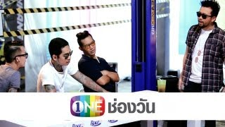 The Naked Show 27 June 2013 - Thai Talk Show