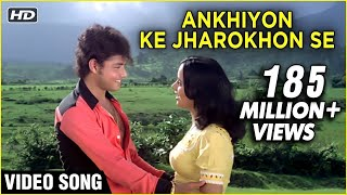 Video Ankhiyon Ke Jharokhon Se Title Song | Old Classic Romantic Song | Sachin | Ranjeeta | Ravindra Jain MP3, 3GP, MP4, WEBM, AVI, FLV September 2019