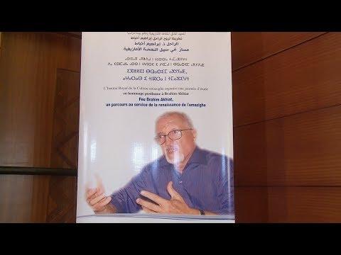 العرب اليوم - شاهد: إبراهيم أخياط يكشف مسار سبيل