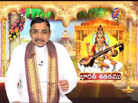 Aradhana--18th-March-2016-March-2016-ఆరాధన-–-Full-Episode