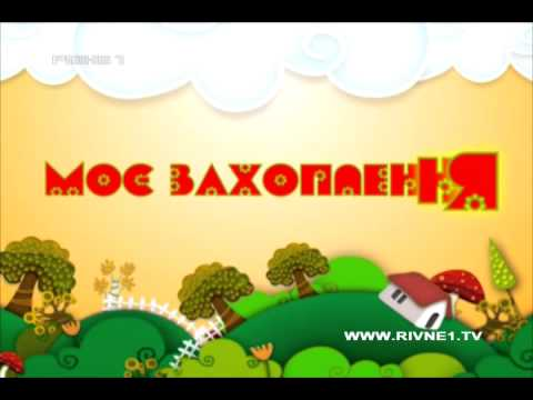 """Дитяча телестудія """"Рівне 1"""" [79-й випуск]"""