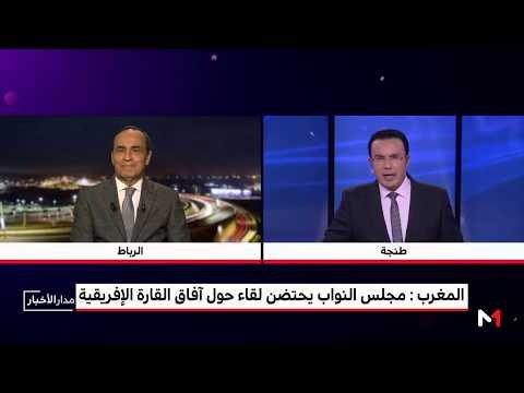 العرب اليوم - شاهد: الحبيب الماكي يتحدث عن أبعاد وآفاق تخليد يوم أفريقيا العالمي