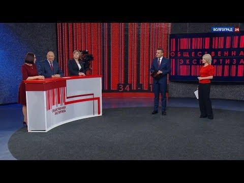 Юбилей прославленной волгоградки Александры Пахмутовой. Выпуск от 07.11.2019
