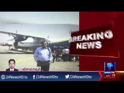 Lieutenant Colonel Retd. Habib Zahir not In Nepal says Nepal police