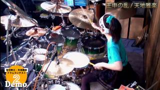 16 Year Girl Killing It On The Drums