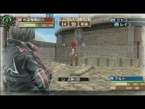 Valkyria Chronicles 3 : Unrecorded Chronicles PSP