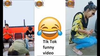 New Bangla Funny videos 2019, TikTok funny roasting videos, part  33