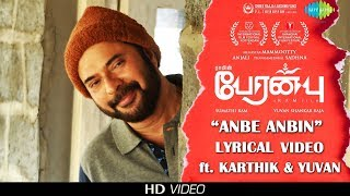 Anbae Anbin Song Lyrics