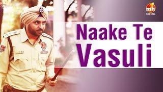 Video Naake Te Vasuli | Bhagwant Mann | Jugnu Haazir Hai MP3, 3GP, MP4, WEBM, AVI, FLV Juni 2018