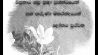 Gauthama Buddha - Sinhala Short Film