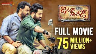 Video Janatha Garage Telugu Full Movie | Jr NTR | Mohanlal | Samantha | Nithya Menen | Kajal Aggarwal MP3, 3GP, MP4, WEBM, AVI, FLV September 2018