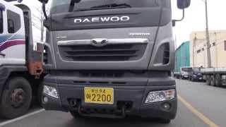 Daewoo Commercial Vehicle