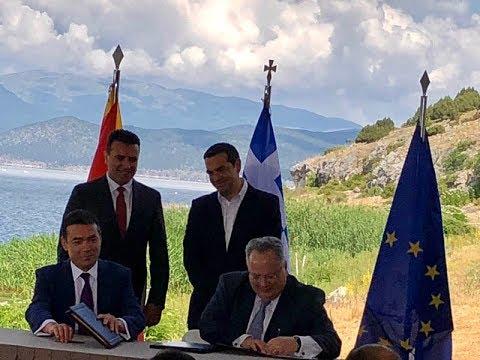 Υπογράφηκε η συμφωνία για το ονοματολογικό της ΠΓΔΜ, από τους Κοτζιά – Ντιμιτρόφ -Νίμιτς