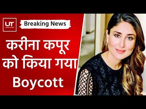 Why #BoycottKareenaKhan is Trending On Twitter ? | Bollywood | Breaking News | Latest 2021
